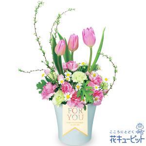 チューリップ特集 花キューピットの春のチューリップアレンジメント お誕生日 記念日 歓送迎 お祝い ホワイトデー|i879