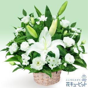 喪中見舞い喪中はがきが届いたら 花キューピットのお供えのアレンジメント お悔やみ お供え 喪中見舞い 仏花|i879
