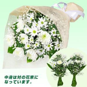 喪中見舞い喪中はがきが届いたら 花キューピットの墓前用お供花(一対) お悔やみ お供え 喪中見舞い 仏花|i879