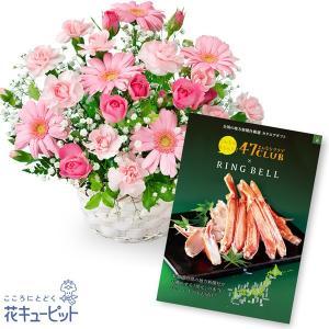 グルメカタログ3500円 花キューピットのピンクガーベラのアレンジメントとグルメカタログ3500円コース i879
