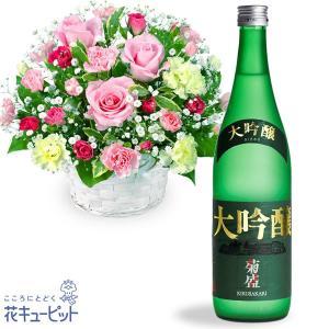 お祝いセットギフト 花キューピットのピンクバラのアレンジメントと木内酒造 菊盛 純米大吟醸|i879