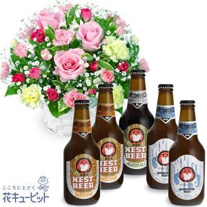 お祝いセットギフト 花キューピットのピンクバラのアレンジメントと常陸野ネストビール飲み比べ5本セット|i879