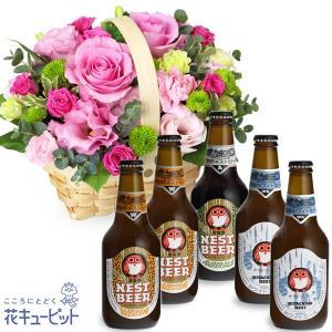 お祝いセットギフト 花キューピットのピンクバラのウッドバスケットアレンジメントと常陸野ネストビール飲み比べ5本セット|i879