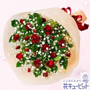 誕生日フラワーギフト 花キューピットのスプレーバラの花束 花 ギフト 誕生日 プレゼント|i879