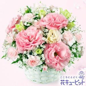 誕生日フラワーギフト 花キューピットのトルコキキョウのアレンジメント 花 ギフト 誕生日 プレゼント|i879