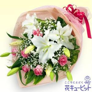 誕生日フラワーギフト 花キューピットのユリのミックス花束 花 ギフト 誕生日 プレゼント|i879