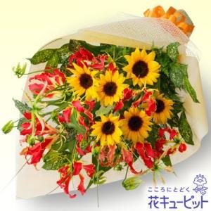 誕生日フラワーギフト 花キューピットのグロリオサの花束 花 ギフト 誕生日 プレゼント|i879