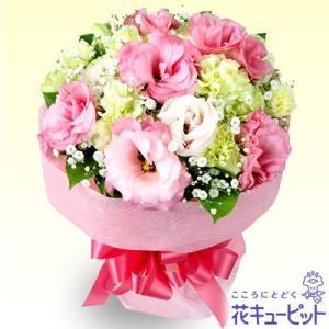 誕生日フラワーギフト 花キューピットのトルコキキョウのブーケ 花 ギフト 誕生日 プレゼント|i879