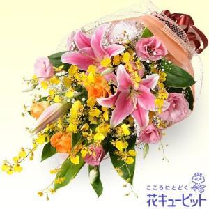 誕生日フラワーギフト 花キューピットのユリの花束 花 ギフト 誕生日 プレゼント|i879