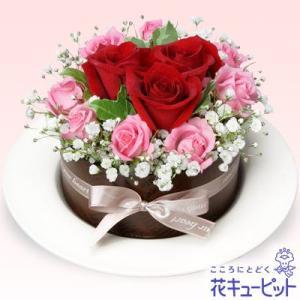 誕生日フラワーギフト 花キューピットのフラワーケーキ(レッド&ピンク) 花 ギフト 誕生日 プレゼント|i879