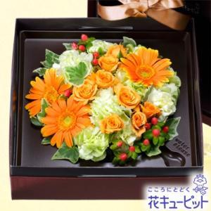 誕生日フラワーギフト 花キューピットのボックスフラワー 花 ギフト 誕生日 プレゼント|i879