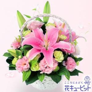 誕生日フラワーギフト 花キューピットのピンクユリのバスケットアレンジメント 花 ギフト 誕生日 プレゼント|i879
