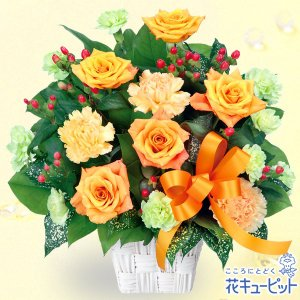 誕生日フラワーギフト 花キューピットのオレンジバラのアレンジメント 花 ギフト 誕生日 プレゼント