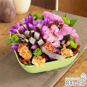 誕生日フラワーギフト 花キューピットのリンドウとトルコキキョウのアレンジメント 花 ギフト 誕生日 プレゼント|i879