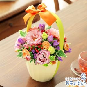 誕生日フラワーギフト 花キューピットの秋のオレンジリボンアレンジメント 花 ギフト 誕生日 プレゼント|i879