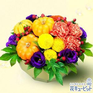 誕生日フラワーギフト 花キューピットのハロウィンアレンジメント 花 ギフト 誕生日 プレゼント|i879