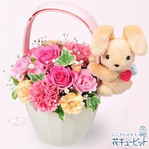 誕生日フラワーギフト 花キューピットのラブリーうさぎのマスコット付きアレンジメント 花 ギフト 誕生日 プレゼント|i879