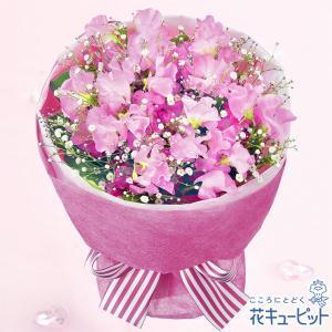 誕生日フラワーギフト 花キューピットのスイートピーのピンクブーケ 花 ギフト 誕生日 プレゼント|i879