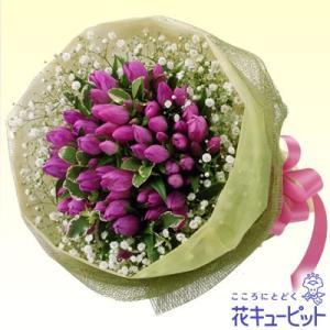 誕生日フラワーギフト 花キューピットのピンクリンドウブーケ 花 ギフト 誕生日 プレゼント|i879