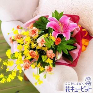 誕生日フラワーギフト 花キューピットのユリとカーネーションの花束 花 ギフト 誕生日 プレゼント i879