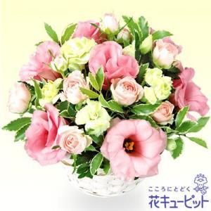 誕生日フラワーギフト 花キューピットのトルコキキョウのバスケットアレンジ 花 ギフト 誕生日 プレゼント|i879