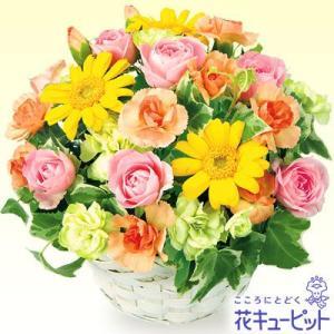 誕生日フラワーギフト 花キューピットのイエローオレンジバスケット 花 ギフト 誕生日 プレゼント|i879