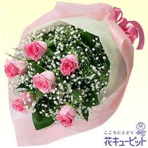 誕生日フラワーギフト 花キューピットのピンクバラの花束 花 ギフト 誕生日 プレゼント|i879