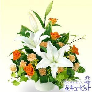 誕生日フラワーギフト 花キューピットの白ユリのアレンジメント 花 ギフト 誕生日 プレゼント i879
