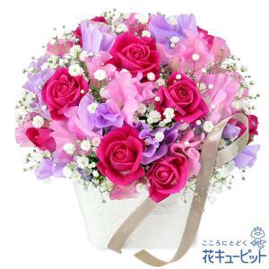 1月の誕生花(スイートピー等) お祝い 記念日 プレゼント フラワーギフト 花キューピットのスイートピーのエレガントアレンジメント