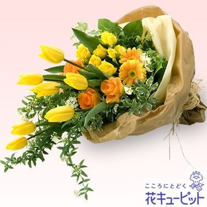 2月の誕生花(チューリップ等) 花キューピットのチューリップの花束 誕生日 お祝い 記念日 プレゼント 家族 友人 i879