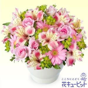 4月の誕生花(アルストロメリア等) 花キューピットのピンクアルストロメリアのボールコンポート お祝い 記念日 お礼 誕生日 プレゼント|i879