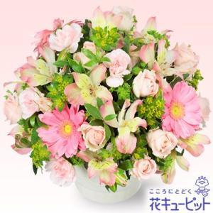 4月の誕生花(アルストロメリア等) 花キューピットのアルストロメリアのアレンジメント お祝い 記念日 お礼 誕生日 プレゼント|i879