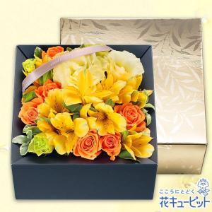 4月の誕生花(アルストロメリア等) 花キューピットの春のボックスフラワー お祝い 記念日 お礼 誕生日 プレゼント|i879
