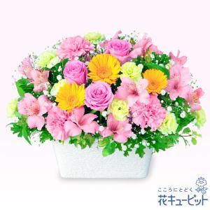 4月の誕生花(アルストロメリア等) 花キューピットのアルストロメリアとガーベラのアレンジメント お祝い 記念日 お礼 誕生日 プレゼント|i879