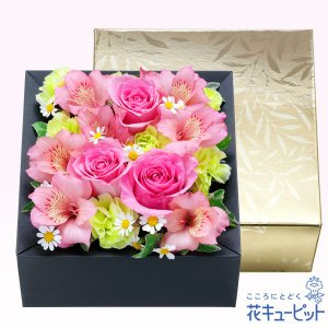 4月の誕生花(アルストロメリア等) 花キューピットのアルストロメリアのフラワーボックス お祝い 記念日 お礼 誕生日 プレゼント|i879