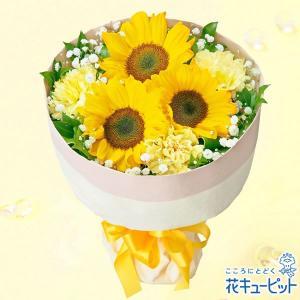 7月の誕生花(ひまわり等) 花キューピットのひまわりの花キューピットブーケ|i879