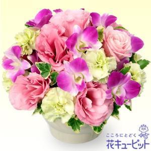 8月の誕生花(トルコキキョウ等) 花キューピットのピンクトルコキキョウのアレンジメント 花 ギフト 誕生日 プレゼント|i879