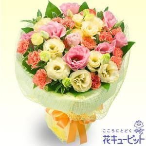 8月の誕生花(トルコキキョウ等) 花キューピットのトルコキキョウの花キューピットブーケ 花 ギフト 誕生日 プレゼント|i879