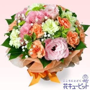 8月の誕生花(トルコキキョウ等) 花キューピットのトルコキキョウのブーケ 花 ギフト 誕生日 プレゼント|i879