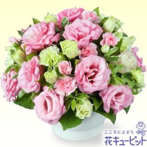 8月の誕生花(トルコキキョウ等) 花キューピットのトルコキキョウのボールコンポート 花 ギフト 誕生日 プレゼント|i879