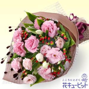 8月の誕生花(トルコキキョウ等) 花キューピットのトルコキキョウの花束 花 ギフト 誕生日 プレゼント|i879