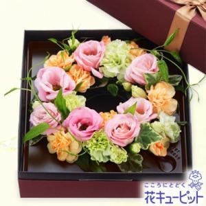 8月の誕生花(トルコキキョウ等) 花キューピットのボックスフラワー 花 ギフト 誕生日 プレゼント|i879