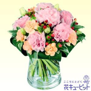 8月の誕生花(トルコキキョウ等) 花キューピットのトルコキキョウのグラスブーケ 花 ギフト 誕生日 プレゼント|i879