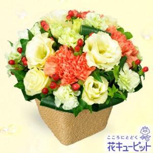 8月の誕生花(トルコキキョウ等) 花キューピットのトルコキキョウのアレンジメント 花 ギフト 誕生日 プレゼント|i879