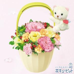 8月の誕生花(トルコキキョウ等) 花キューピットのくまのマスコット付きアレンジメント 花 ギフト 誕生日 プレゼント|i879
