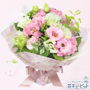 8月の誕生花(トルコキキョウ等) 花キューピットの花キューピットブーケ(ペイズリー) 花 ギフト 誕生日 プレゼント|i879