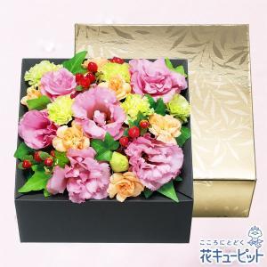 8月の誕生花(トルコキキョウ等) 花キューピットのボックスフラワー(シャンパンゴールド) 花 ギフト 誕生日 プレゼント|i879
