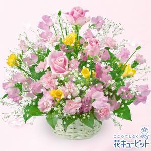 誕生日フラワーギフト・バラ 花キューピットの春のミックスバスケット 花 ギフト 誕生日 プレゼント|i879