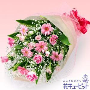 誕生日フラワーギフト・バラ 花キューピットのピンクバラとガーベラの花束 花 ギフト 誕生日 プレゼント|i879
