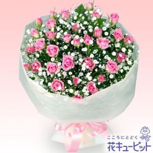 誕生日フラワーギフト・バラ 花キューピットのピンクスプレーバラの花束 花 ギフト 誕生日 プレゼント|i879